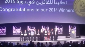 The Future of Energy Innovation: The Zayed Future Energy Prize 2014