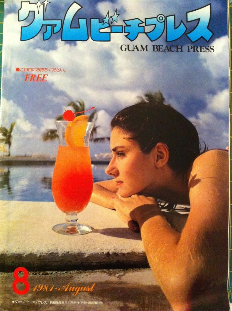 GuamBeachPress